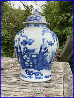 Chinese 19th Century Qing Dynasty Kangxi Mark Blue And White Porcelain Vase