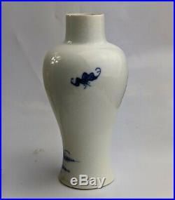 Chinese Antique 18th century Soft Paste Blue & White porcelain Vase Deer QING