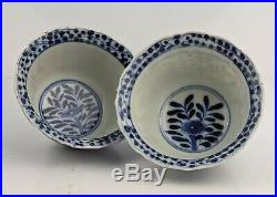 Chinese Antique Blue & White porcelain pair of Molded Teabowls Kangxi Marks QING