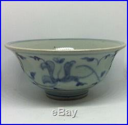 Chinese Antique Blue and White Porcelain Bowl Yuan Ming Dynasty Porcelain