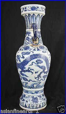 Chinese Antique Old Yuan Dynasty Qinghua Porcelain Blue White Twin Ear Vase #703