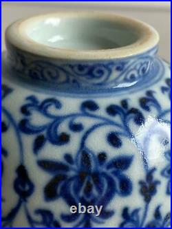 Chinese Antique Porcelain Blue and White Ceramic Bowl / Tea Cup