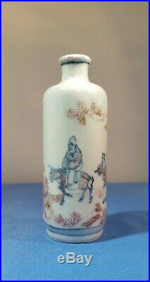 Chinese Blue White Iron Red Porcelain Snuff Bottle