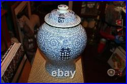 Chinese Blue & White Lidded Temple Spice Jar Vase Large Porcelain Flowers Symbol