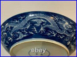 Chinese Blue & White Porcelain Bowl / Plate 5 Claw Dragon Decoration Kangxi Mark