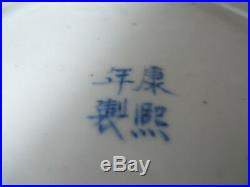 Chinese Blue & White Porcelain Jar Kangxi Marks AF 23cm A648517