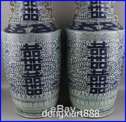 Chinese Blue White Porcelain Painted double happiness Flower Vase Pot Jar Jug