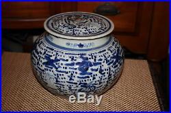 Chinese Blue & White Porcelain Pottery Lidded Spice Jar Bowl-Patterns