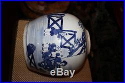 Chinese Blue & White Porcelain Pottery Vase Jar Women Children Asian Bulbous