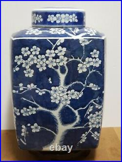 Chinese Blue White Porcelain Square Ginger Jar