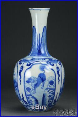 Chinese Blue & White Porcelain Vase, Scholars Items, Kangxi Mark & Period