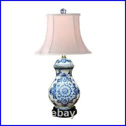 Chinese Blue and White Porcelain Ginger Jar Round Insignia Table Lamp 23.5