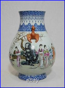 Chinese Blue and White With Famille Rose porcelain Vase With Mark M965
