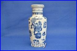 Chinese Kangxi Mark Blue & White Porcelain Vase signed antique c1800