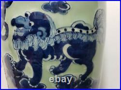 Chinese Large Porcelain Blue And White Vase