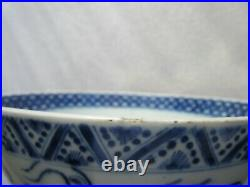 Chinese Ming Qing Dynasty Transitional Period 1628-1722 Blue & White Dragon Bowl