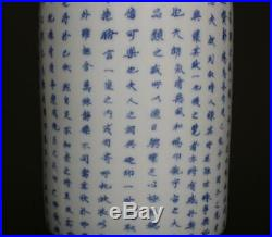 Chinese Old Blue And White Porcelain Vase With Kangxi Marked-Lantingxu