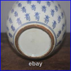 Chinese Old Blue and White Baishou Word Porcelain Jar Vase tank Pot