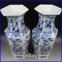 Chinese Old Marked Pair Blue & White Characters Pattern Six-side Porcelain Vases
