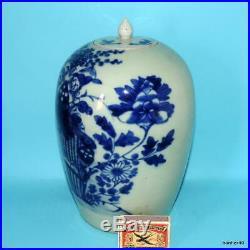 Chinese Porcelain Antique Celadon Blue White Fantasie Figures Jar Vase