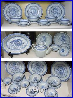 Chinese Porcelain Blue White Dragon Translucent Rice Grain Vintage Dinner Set
