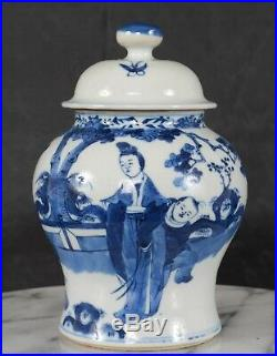 Chinese Porcelain Blue White Lidded Meiping Jar Qing Dynasty Figures Garden