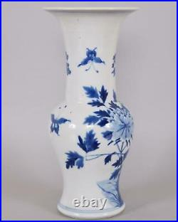 Chinese Porcelain Blue White Vase Fine Birds in Tree Qing Dynasty 18/19C