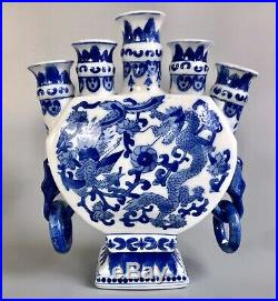 Chinese Porcelain Tulip Vase Five Spouts, Decorated Blue & White, Dragon