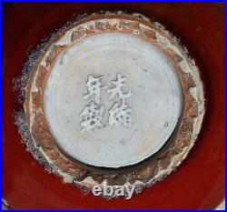 Chinese Porcelain Vase Monochrome Red Glazed Ox Blood Vase Sang du Boeuf