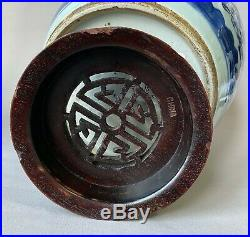 Chinese Qing Dynasty Blue and White Porcelain Jar with wooden lid