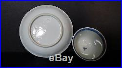 Chinese Qing Dynasty Export Blue & White Porcelain Cup & Saucer, Kangxi Periods