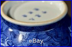 Chinese antique Kangxi Blue White Porcelain Vase