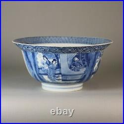 Chinese blue and white klapmutz bowl, Kangxi (1662-1722)