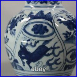 Chinese blue and white kraak double-gourd vase, Wanli (1573-1619)