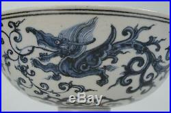 Chinese late Joseon BlueWhite Porcelain Dragon Desingn Cup