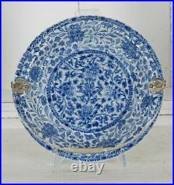 Chinese porcelain dish plate Kangxi Qing floral bleu de hue blue white 17th YU