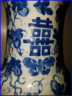 Chinesische Blau-Weiß Porzellan Vase Chinese Porcelain Blue White Gu-Form Vase