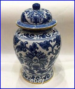Decorative Jars Imperial Garden Blue & White Porcelain Ginger Jar