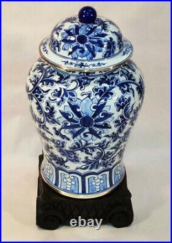 Decorative Jars Royal Flora Garden Blue & White Porcelain Ginger Jar