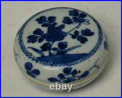 Early 18th Century, Kangxi, Antique Chinese Porcelain Blue and White Covered Box