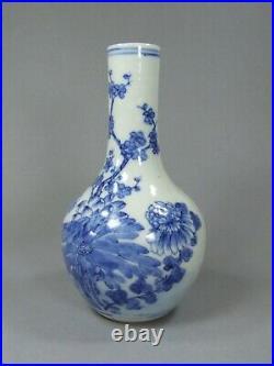 FINE 19th C. CHINESE PORCELAIN BLUE & WHITE BOTTLE LOTUS PRUNUS PEONY VASE QING