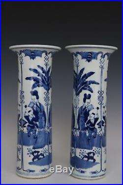 Fine Beautiful Pair Chinese Blue and White Porcelain Characters Vases