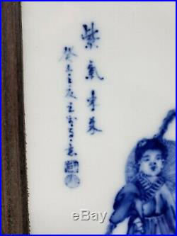 Fine Chinese BLUE&WHITE Porcelain Famille Plaque