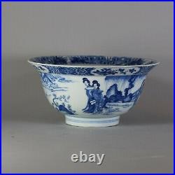 Fine Chinese blue and white klapmuts bowl, Kangxi (1662-1722)