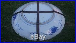 HUGE! 19th Century CHINESE PORCELAIN BLUE & WHITE CHARGER Diameter 22