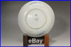 IP14 Japanese Antique early imari blue & white Landscape porcelain plate