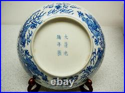 Imperial Chinese porcelain blue white plate Guangxu mark and period 19th C