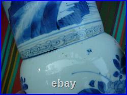 Important large Chinese porcelain blue white beaker vase Kangxi period 18th C