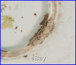 Korea Korean Blue & White Peach Porcelain jar Joseon Joasan Dynasty ca. 19th c