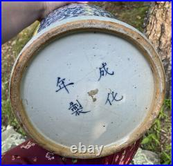 LARGE Antique Chinese Chenghua Mark Blue White Porcelain Temple Jar Happiness